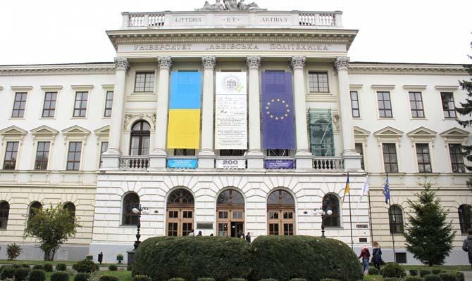 Четыре украинских вуза будут исключены из мирового рейтинга лучших университетов