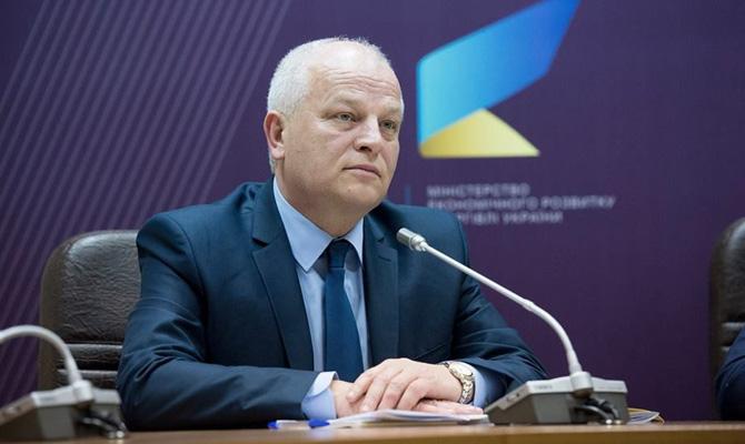 В Украине с 2015 года приватизировали 48 предприятий, - Кубив