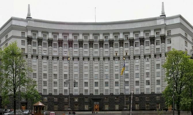 Кабмин утвердил план реформы децентрализации