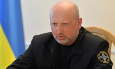 Турчинов назвал приоритеты в оборонной сфере Украины