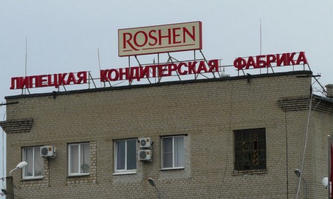 В РФ продлили дозимы арест Липецкой фабрики «Рошен»