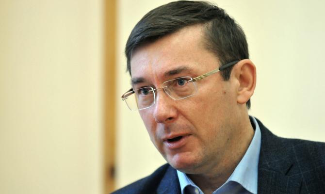 Против Луценко и Матиоса открыли производства за посты в соцсетях