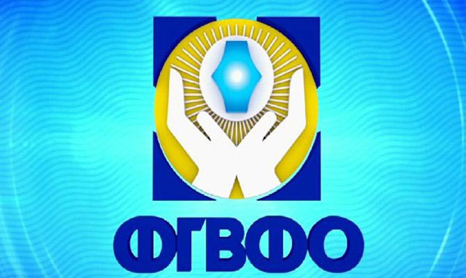 Фонд гарантирования вкладов погасил кредит НБУ на582 млн грн