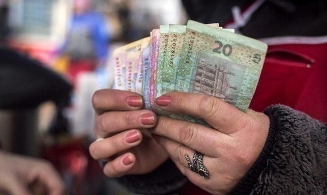 Госбюджет-2018 вУкраинском государстве: стала известна сумма дефицита