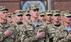 В осенний призыв в армию возьмут 10,5 тысяч человек