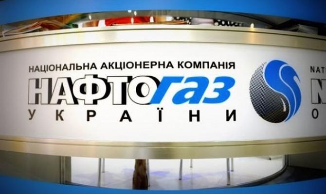 Избрание нового члена набсовета «Нафтогаза» сорвано