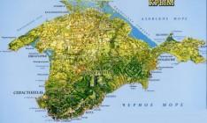 ЮНЕСКО констатирует ухудшение ситуации с правами человека в Крыму