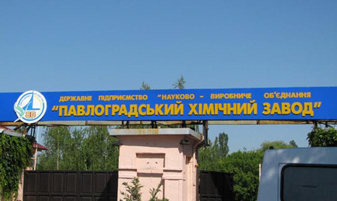 Стоимость проезда на поезде из москвы до днепропетровска