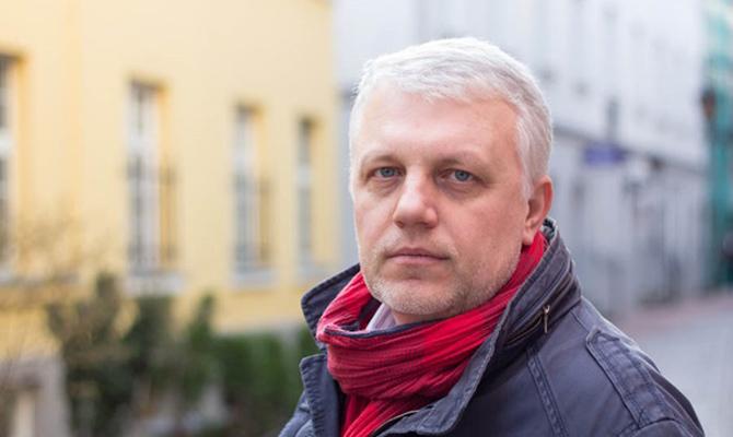 Милиция Украины засекретила все решения судов поделу о смерти корреспондента Шеремета