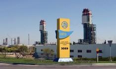Глава ФГИ анонсировал повторную приватизацию Одесского припортового завода