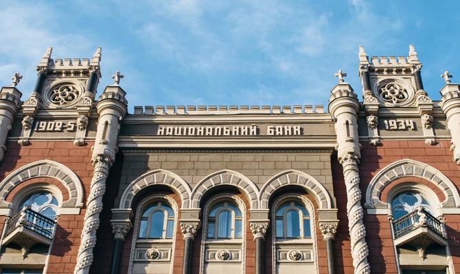 НБУ: Украинцы инвестировали залинию близ 1,5 млн долларов вконце лета