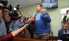 Саакашвили не пришел на судебное заседание по делу нарушения Госграницы