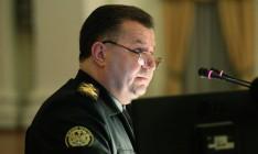 Полторак подписал приказ об увольнении в запас срочников