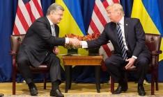 Белый дом рассказал детали встречи Трампа и Порошенко
