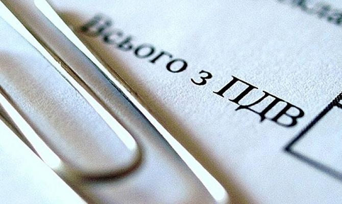 ГФС: Сумма налогового длинна сжата на10 млрд грн