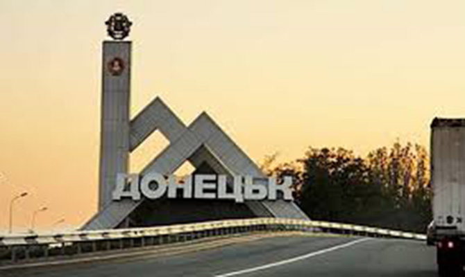ВМИД опровергли очередной фейк боевиков обукраинских диверсантах