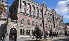 НБУ планирует увеличить лимит по операциям до 300 тысяч гривен