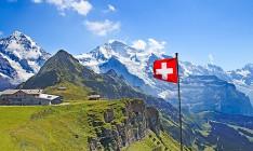 Швейцарцы на референдуме отказались менять систему пенсионного обеспечения