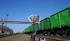 Кабмин не выделил 2,5 млрд гривен на закупку пассажирских вагонов, – Омелян