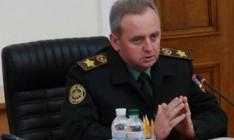 Решение Канады об оружии для Украины «висит в воздухе», - Муженко