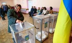 В Украине стартовала регистрация кандидатов на местные выборы