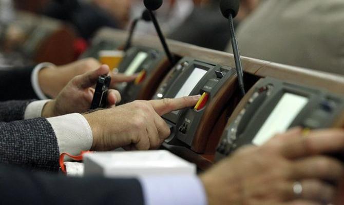 Впоте лица: всередине сентября народные избранники поставили антирекорд поголосованиям вВР