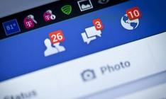 В РФ пригрозили заблокировать Facebook в следующем году