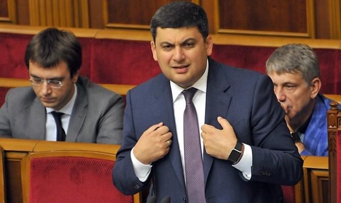 Депутаты против Гройсмана: Кто выиграет войну за пенсионную реформу