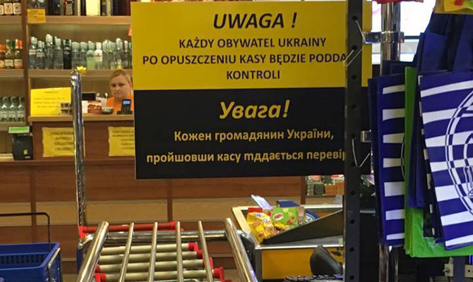 Надвери супермаркета вПольше возникла табличка опроверке украинцев накассе