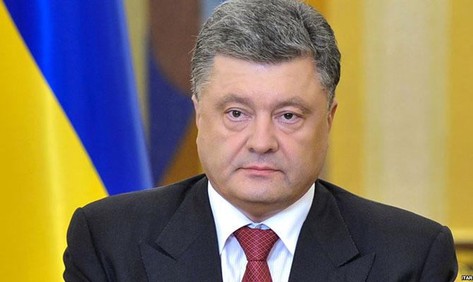 Порошенко признался вдискриминации русского населения Украинского государства