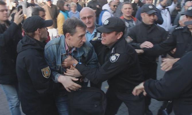 ВОдессе подрались сторонники ипротивники Саакашвили