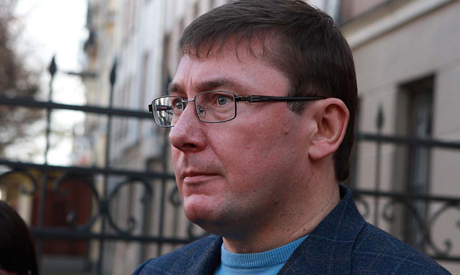 Луценко: Унас все есть факты овероятно заложенном детонаторе вКалиновке