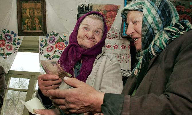 Минимальный размер пенсии вгосударстве Украина  может вырасти до1452 грн