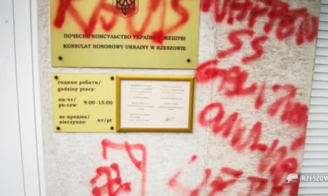 ВПольше вандалы нарисовали свастику наконсульстве Украинского государства