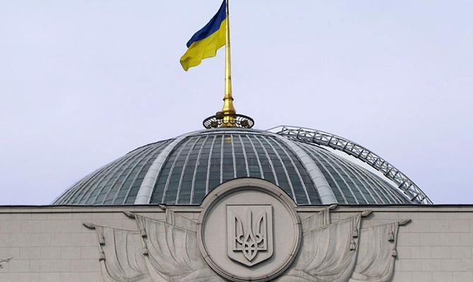 Украина призвала весь мир бойкотировать совещание вПитере по100-летию революции