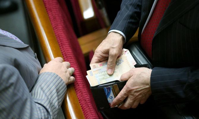 ВРаде зарегистрировали проект распоряжения оповышении зарплат избранникам