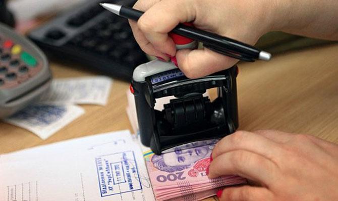 Банки заставят украинцев подтверждать источники доходов