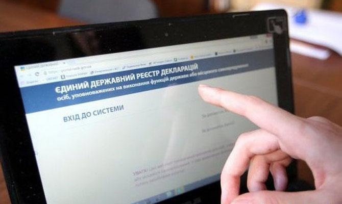 Руководитель НАПК получила 212 тыс. грн заработной платы засентябрь