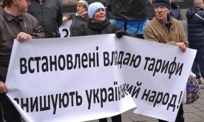 Что будет с тарифами на коммуналку в Украине