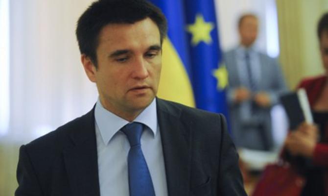 Венгрия анонсировала акцию «Самоопределение для Закарпатья», Украина отреагировала нотой протеста, – Климкин