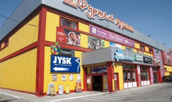 Ашан Ритейл Украина продала 20% акций сети Фуршет