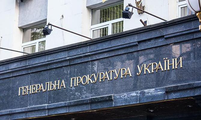 ГПУ возместила государству более 102 млн гривен убытков с начала года