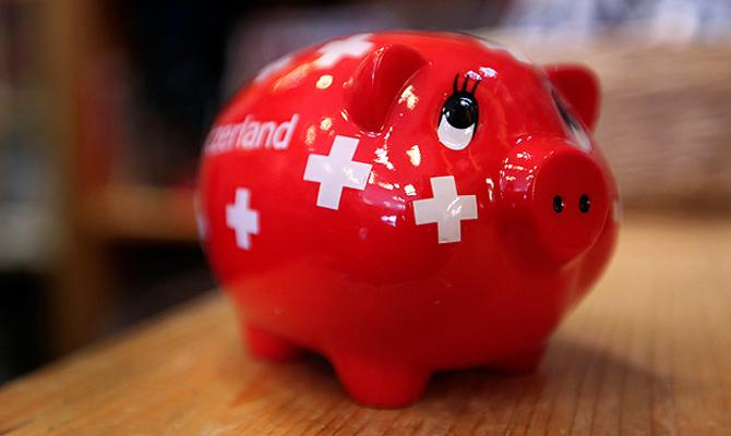 Украина и Швейцария договорились об отмене двойного налогообложения
