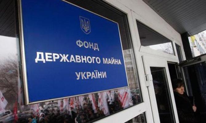 ФГИ собирается реализовать одиннадцать учреждений втечении следующего года
