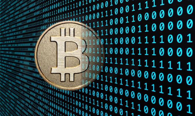 Группа 1+1 обнаружила на своих сайтах скрытую добычу криптовалюты