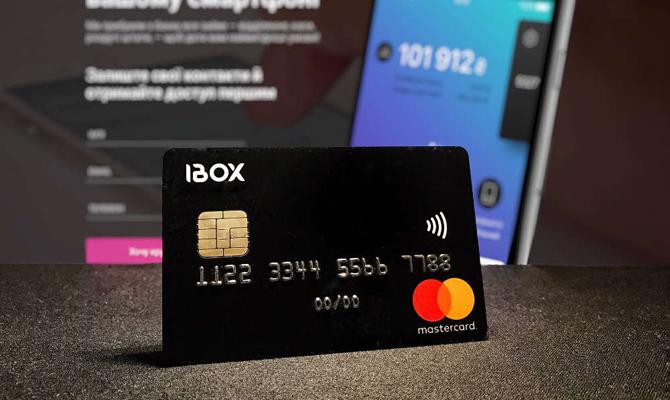 НБУ согласовал увеличение размера уставного капитала Айбокс Банка