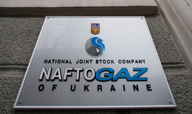 «Нафтогаз» поднимет цены нагаз для промышленников на7,5%