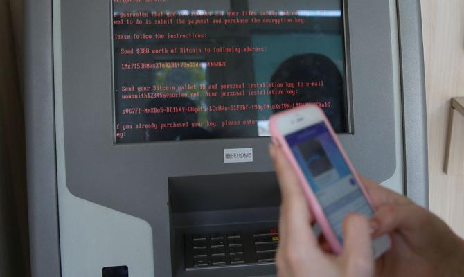 СБУ сообщила опресечении распространения вируса-шифровальщика вгосударстве Украина