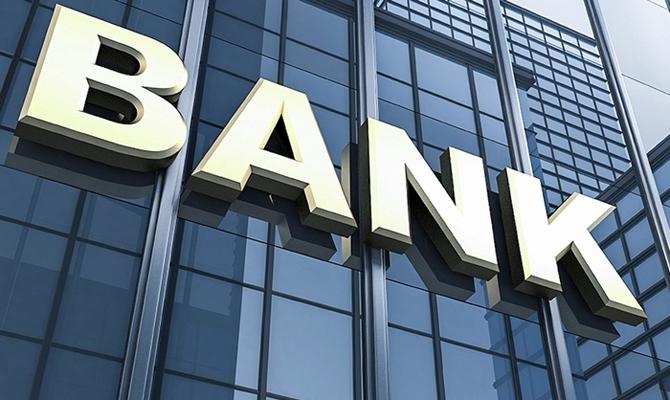 Банк «Портал» увеличит уставный капитал на 75 млн грн