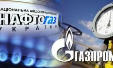 Газпром начал снижать давление на входе в ГТС Украины